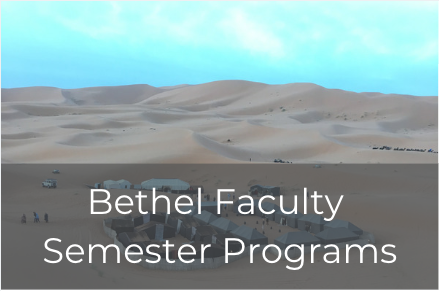 Bethel Faculty  Semester